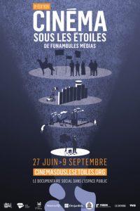 Cinéma_sous_les_étoiles