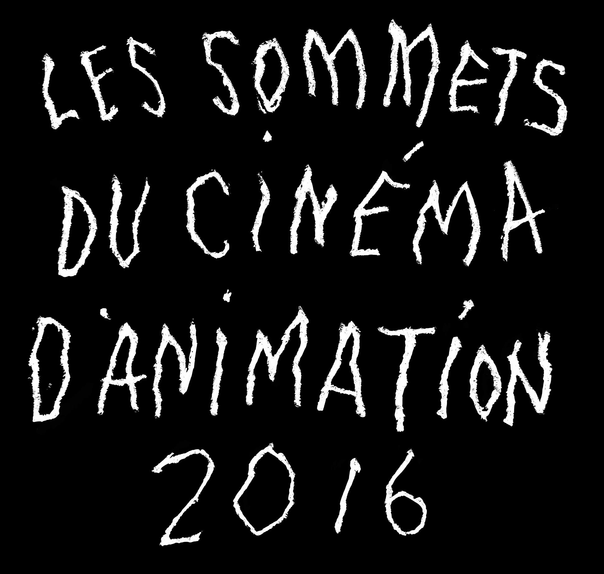 Sommets du cinéma d'animation